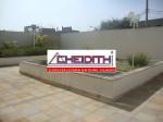 advanced-klabin-cheidith (5)