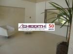 advanced klabin - cheidith - imoveis (26)