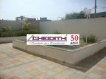 advanced klabin - cheidith - imoveis (27)