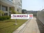advanced klabin - cheidith - imoveis (8)