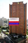 bairro chacara klabin cheidith imoveis apartamentos (736)